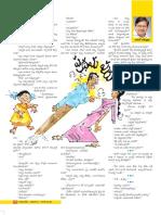 ప్రధమ పురుష -  (pradhama purusha)
