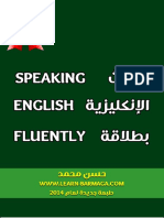 كتاب تحدث الإنجليزية بطلاقة - Speaking English Fluenty.pdf