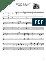 摇摆 59 Swing 59(查理.伯德 古典吉他).pdf