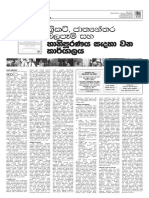 494th Samabima Sunday Edition