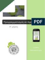 App Inventor Programming (Part A).pdf