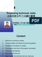 Proposing Technical Visits