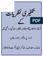 Takferi Nazeryat By Dilawer Khan.pdf