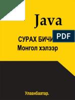Java_xelnii_surax.pdf