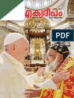 Aikyadeepam  (2018 October Issue)