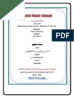 id_salat_16a.pdf