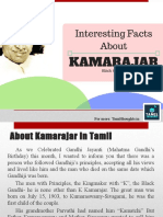 Interesting Facts of Kamarajar