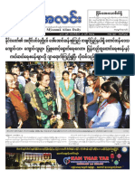 Myanma Alinn Daily_  20 Oct 2018 Newpapers.pdf