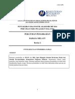 Percubaan SPM BM SBP 16 K2 A1.pdf