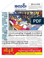 Myanma Alinn Daily_  21 Oct 2018 Newpapers.pdf