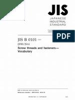 JIS B 0101 - 2013