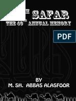 20th Safar the 40th annual memory