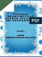 Album Pemimpin Negara Malaysia