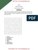 CBSE Class 6 Mathematics Decimals Worksheet (5)