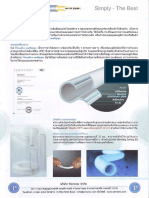 multpipe_brochure_th_new_pimatec.pdf