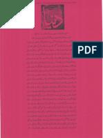 Aurat Par Tashadud |/Woman PunishmenT  9023