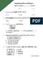 தமிழ் ஆண்டு1  (2)