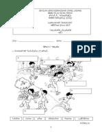Ujian Akhir Tahun Pjk Thn1 Copy