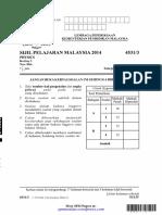 SPM Physics Paper 3 2014