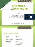 370507468-BST-OMSK