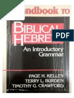 Biblical Hebrew  - até cap 18