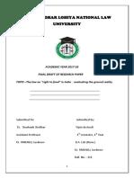 Vipin Dwivedi Legislation Project