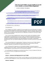 DS Nº 003-2008-ED Aprueban el Reglamento de la Ley Nº 29062