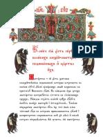 Biblia Dyavola 2