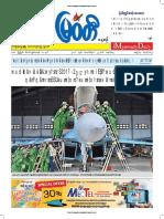 Myawady Daily Newspaper 22-10-2018