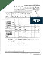 2SC5929-ETC.pdf