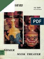 ល្ខោនខោល.pdf