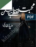 Mohabbat Lafz Hai Lekin Urdu Novel Haya Bukhari