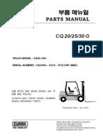 CQ20-30G (Lot No _ 9752)