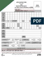 Application & Challan Form.doc.pdf