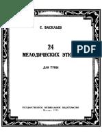 24 Melodic Study.pdf