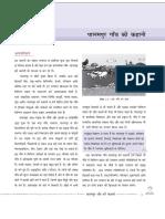 Class9 Economics Unit01 NCERT TextBook HindiEdition