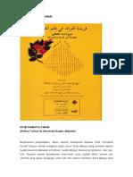 KITAB-FARIDATUL-FARAID.doc