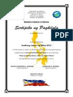 198955849-Sertipiko-Ng-Pagkilala.docx