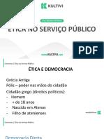 0662168637417a67 Concursos TicanoServioPblico TicaeDemocracia