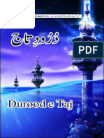 Durud e T (iqbalkalmati.blogspot.com).pdf