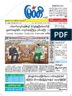 Myawady Daily Newspaper(23.10.2018)