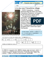 Fukushima Fireworks article from NHK EN