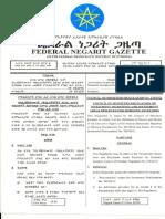 Investment Regulation No 270 2012