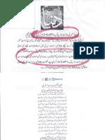 Aqeeda-Khatm-e-nubuwwat-AND UMMAT E MUSLIMA 9120