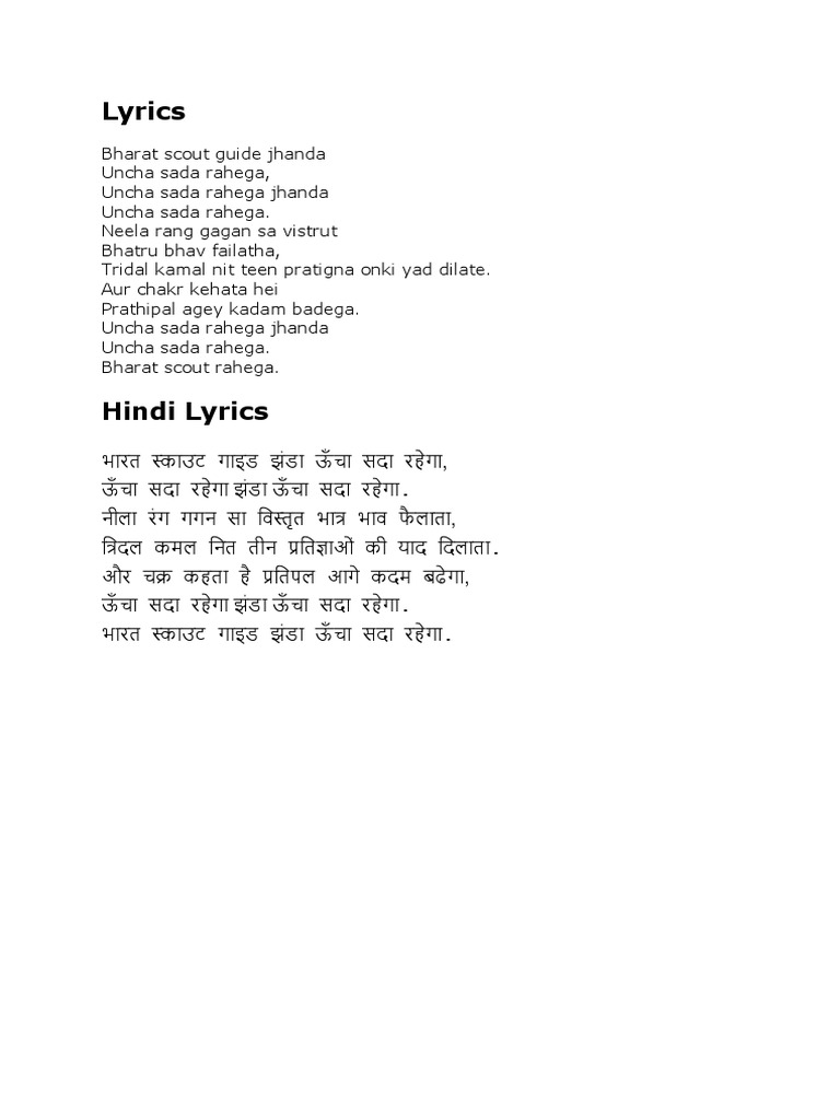 Flag Song In Hindi Health Tips Music Cars And Recipe