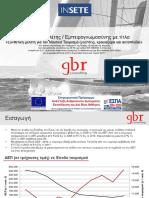 Ο Οικονομικός Αντίκτυπος του Ναυτικού Τουρισμού - 2018
