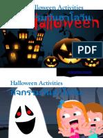 Halloween Activities (กิจกรรมวันฮาโลวีน) 2018