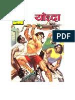 Yodha-0001-Yodha.pdf