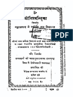 2015.476569.Jyotishchandrikaa.pdf