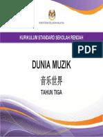 Dokumen Standard Dunia Muzik Tahun 3 versi BC.pdf